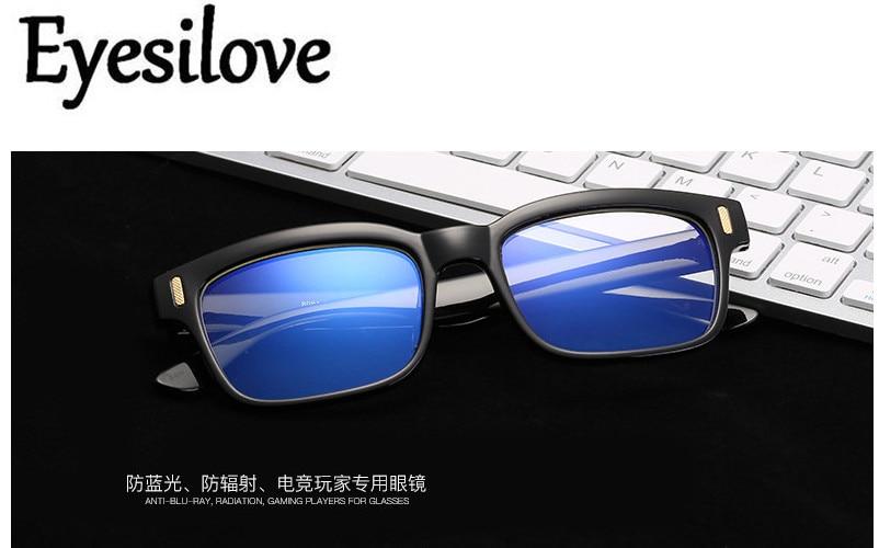 Eyesilove classic computer Eyewear Anti-Blue ray glasses frame Reduces radiation Computer Gaming Glasses plain eyeglasses