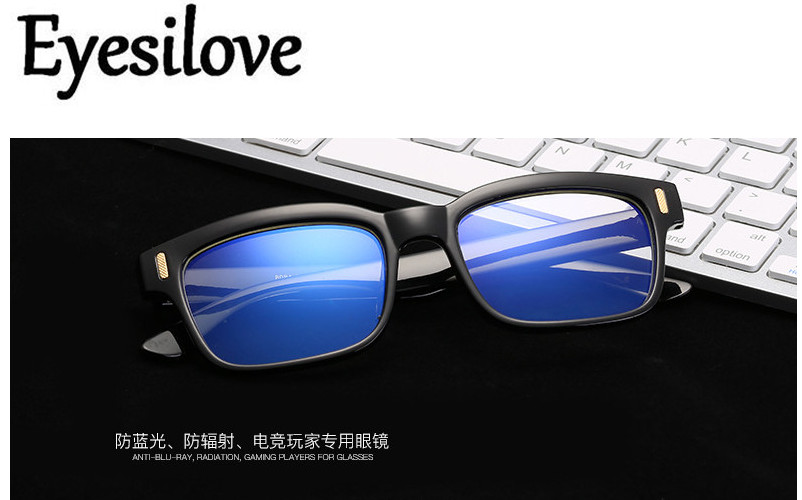 Eyesilove classic computer Eyewear Anti-Blue ray glasses frame Reduces radiation Computer Gaming Glasses plain eyeglasses