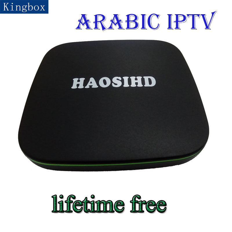 купить Upgraded Version Best Arabic Iptv Box Lifetime freeTV Support Nearly2000+ IPTV Arabic France Norway sweden Australia USA Channel по цене 7513.04 рублей