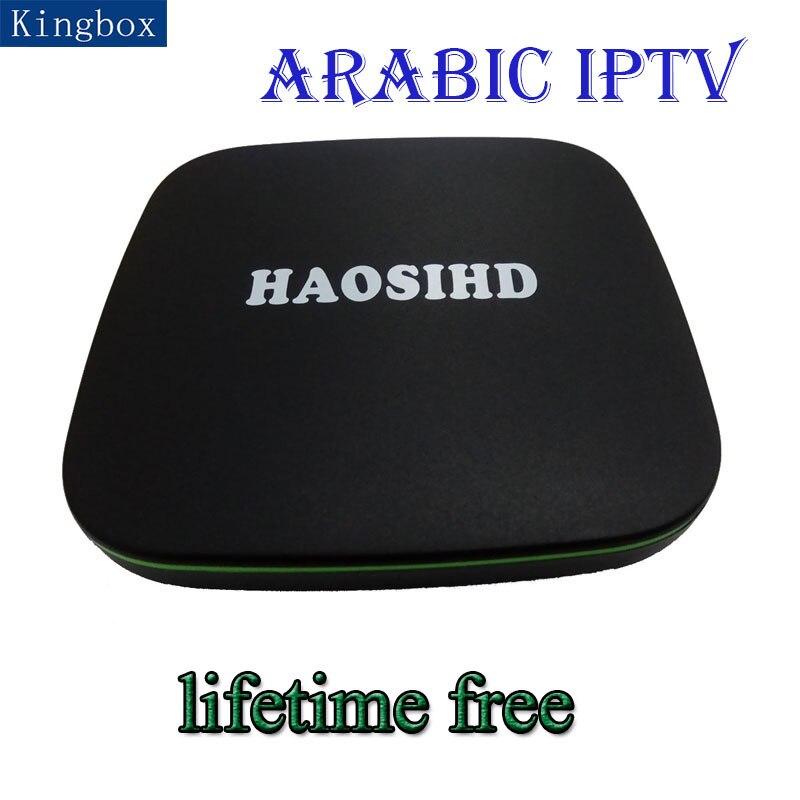 Version améliorée Meilleur Arabe Iptv Boîte De Durée De Vie freeTV Soutien Nearly2000 + IPTV Arabe France Norvège suède Australie USA Canal
