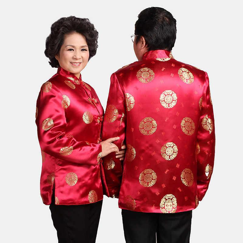 服中年古い愛好家誕生日メンズ唐装中国伝統的な男性のチャイナトップ高齢追加綿ジャケットパーカーtuniek
