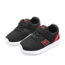 Mesh children shoes 2019 fall new breathable net kids running shoes for non – slip boys girls casual sports shoes Baby toddler