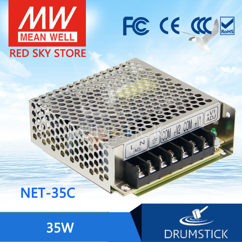 ФОТО Redsky [free-delivery 2Pcs] MEAN WELL original NET-35C meanwell NET-35 35W Triple Output Switching Power Supply