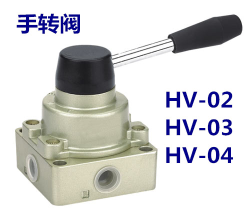 Free shipping Hand operated valve 4 port 3 pos 3/8 BSPT Hand Operated Pneumatic Valve HV-03 HV-04 Rotary Manual Control nutritional status of hiv positive patients