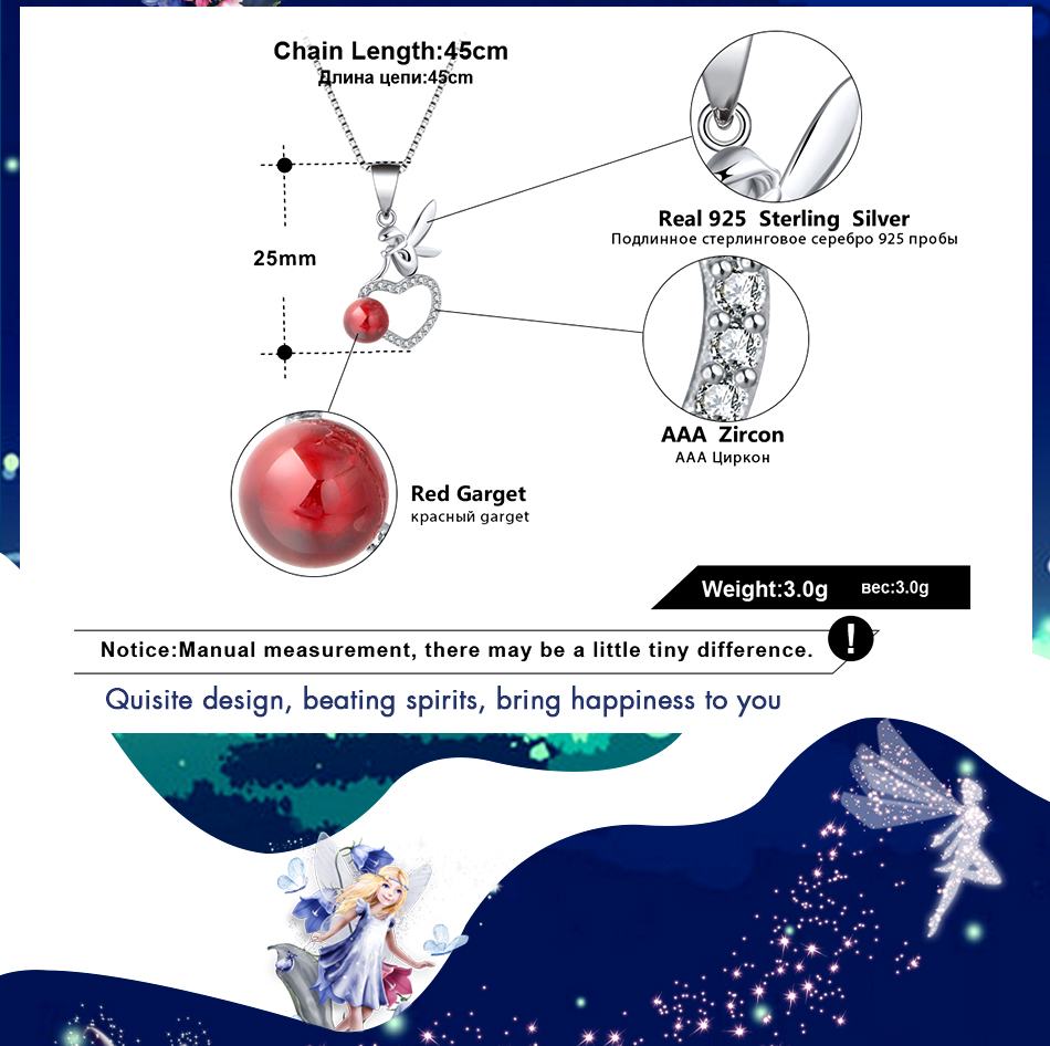 SN105精灵详情页-_02