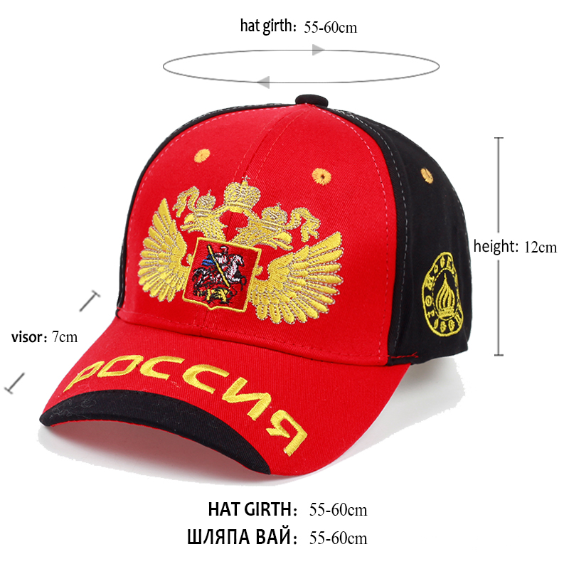 863b772c New Fashion sochi Russian Cap 2017 Russia bosco baseball cap snapback hat  sunbonnet sports cap for man woman hip hop-in Baseball Caps from Apparel ...