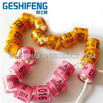cheapest 300pc 8mm  free shipping custom Aluminium with Plastic Pigeon Ring