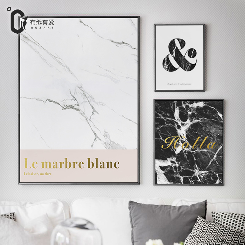 Marble In Black And White Canvas Art Paintings For Living