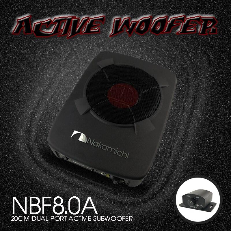 nbf8 0a 8 20cm active aluminum car audio active sub woofers car rh aliexpress com