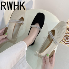 RWHK 2019 new spring and summer Korean version of knit flat shoes fashion sequins square head B473