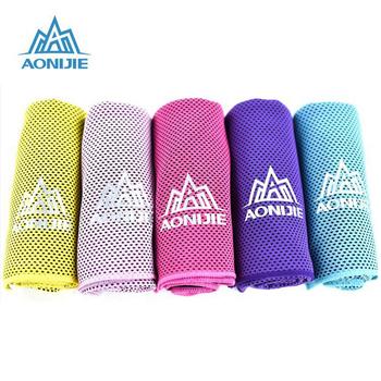 AONIJIE 4041 błyskawiczny ręcznik chłodzący szybko schnąca mikrofibra na plażę Fitness Gym joga działa chłonny chłodny ręcznik kąpielowy tanie i dobre opinie Przędzy barwionej Quick-dry Tkanina z mikrofibry
