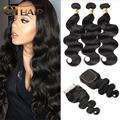 Grade 7A Queen Hair Products With Closure Bundle Unprocessed Brazilian Virgin Hair With Closure Brazilian Body Wave With Closure