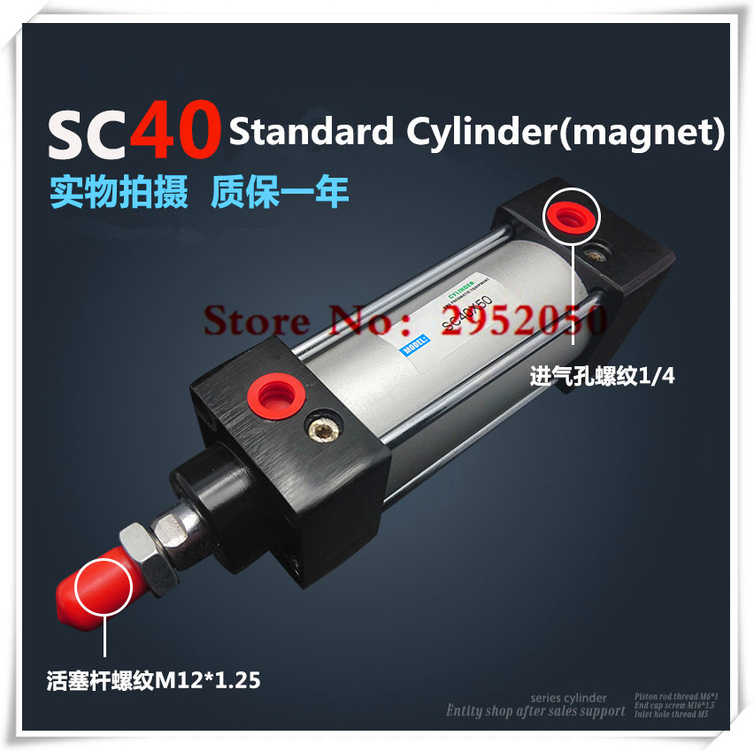 SC40*900-S Free shipping Standard air cylinders valve 40mm bore 900mm stroke single rod double acting pneumatic cylinder