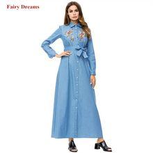1746f4e1103 Мусульманское платье из джинсовой ткани Абая для женщин цветы вышивка  Повязки Рубашка платья для женщин Дубай исламская костюмы .