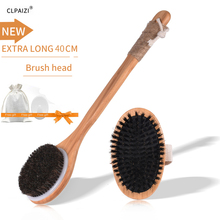 CLPAIZI Natural Bristle Bath Brush Wooden Body Massage Brushes Promote Blood Circulation Exfoliating Head D30