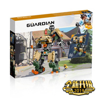 2019 Presell Compatible with Legoinglys Overwatching Games Bastion D.Va & Reinhardt Set Building Blocks Bricks Toys For Kid Gift