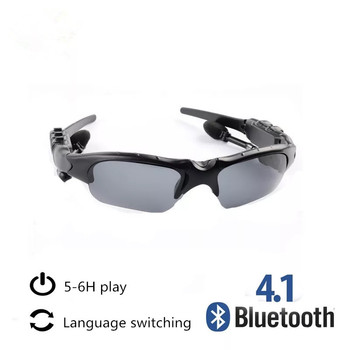 Cool sunglasses Wireless Bluetooth Headset Sun lens Earphones Bass Stereo Earbuds sports Riding Glasses for xiaomi samsung etc.