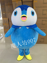 Pokemon Pocket Monster mascot Costume Zenigame Squirtle Fushigidane Bulbasaur cosplay Carnival Character Suits Fancy dress