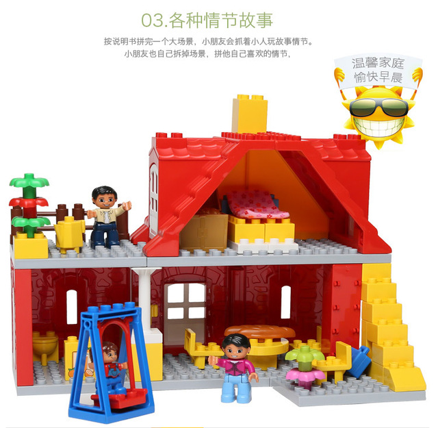 Duplo HG1422 Family House Building Blocks Big Size Building Block ...