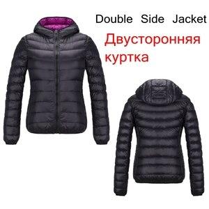 Image 2 - NewBang Brand Down Jackets Women Ultra Light Down Jacket Women Feather Jackets Double Side Reversible Lightweight Warm Coats