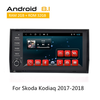 2GB 32GB car head unit For Skoda Kodiaq 2017 2018 In Dash GPS Navigation Android 8.1 Car Stereo 1080*600 HD TFT LCD display