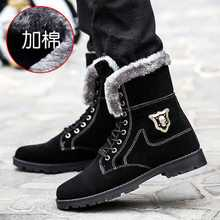 High Quality Men Snow Boots 2015 Winter Boots Lace Up Ankle Casual Brand Warm Shoes Men's Leather Plush Fur Boots H6369