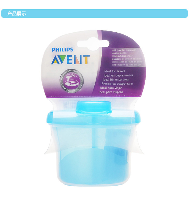 Avent Baby Milk Powder Dispenser Formula Storage Pot Food Container Snack