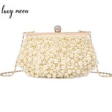Luxyムーン真珠イブニングバッグファッションエレガントなビーズ日クラッチ高級正装女性財布やハンドバッグミニ電話ホルダー