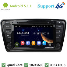 Quad Core 8″ 1024*600 Android 5.1.1 Car DVD Player Radio Stereo Screen PC FM 3G/4G WIFI DAB+ GPS Map For Skoda Octavia 2014 2015