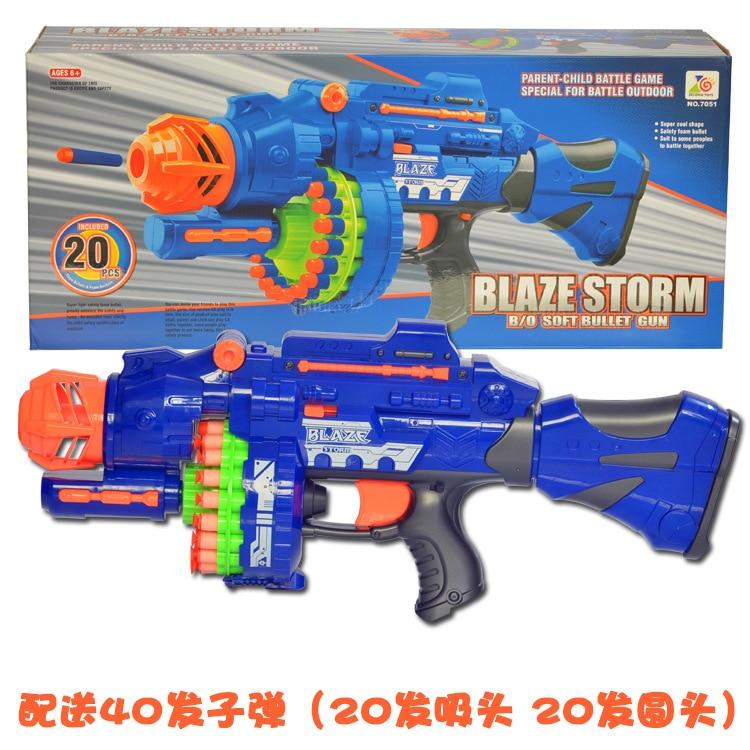 Sniper Rifle Plastic Gun Soft Bullet Toy Gun 20 Bullets 1 Target Electric Gun  Toy Christmas. US $49.50
