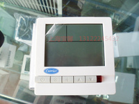 캐리어 lcd 온도 조절기 온도 제어 스위치 온도 컨트롤러 에어컨 패널 tms710sa