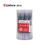 COMIX 40pcs 0.5mm Gel Pen Black Gel-ink Pens Stationery Office Accessories School Supplies Canetas Escolar for Kids Gift GP302T