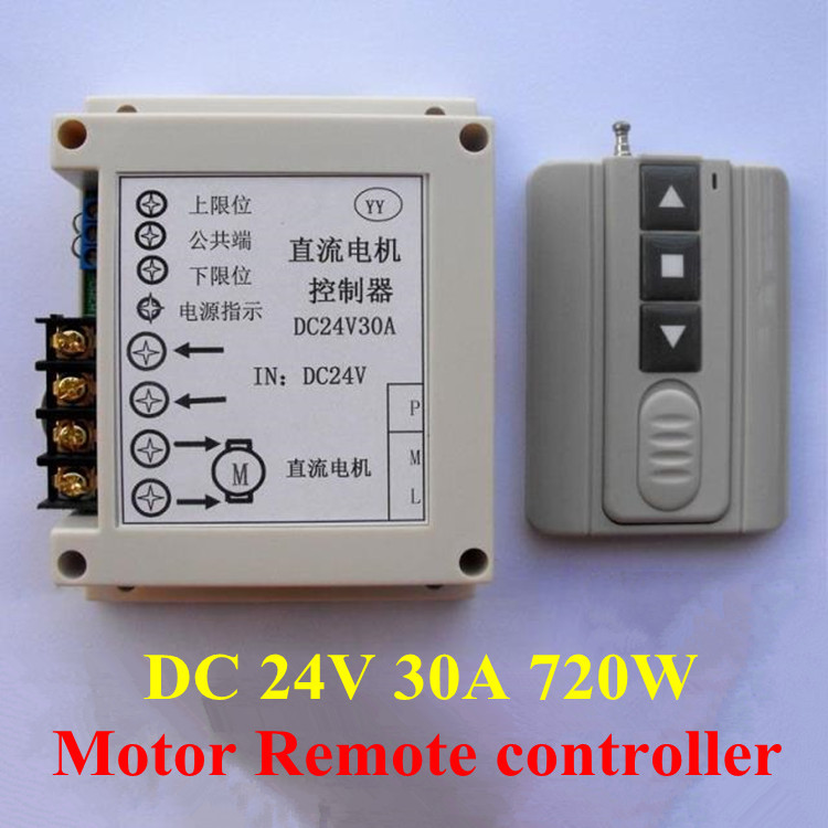 High power 24V 30A 720W DC motor wireless remote control switch roller shutter door electric curtain controller free shippingHigh power 24V 30A 720W DC motor wireless remote control switch roller shutter door electric curtain controller free shipping