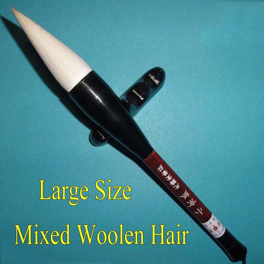 1 pièce grande taille calligraphie pinceau stylo roi mixte laine cheveux brosse pour peinture calligraphie Art artiste meilleur cadeau