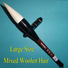 1 piece large size Calligraphy Brush Pen King Mixed woolen hair brush for painting calligraphy Art Artist best gift