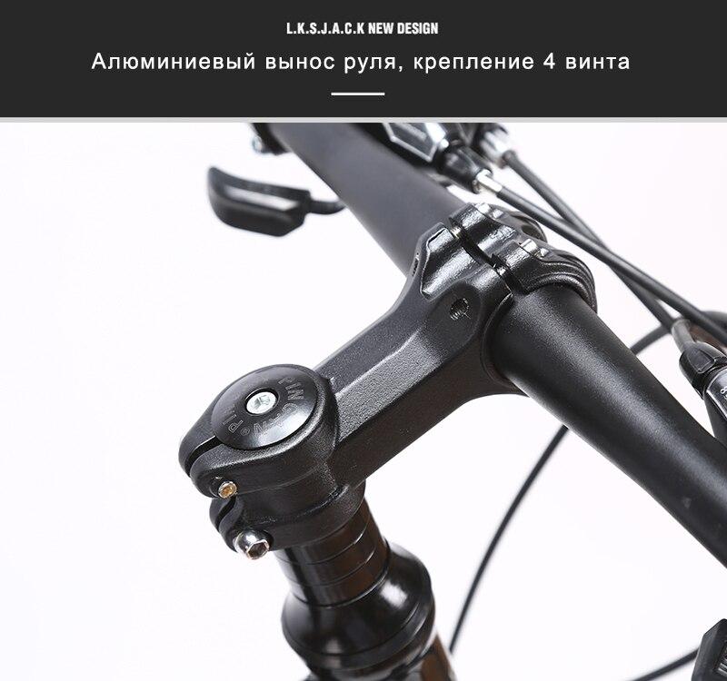 "LAUXJACK Fat Bike Full Suspension Steel Foldable Frame 24 Speed Shimano Mechanic Brake 26 x4 0 LAUXJACK Fat Bike Full Suspension Steel Foldable Frame 24 Speed Shimano Mechanic Brake 26""x4.0 Wheel"