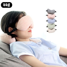 AAG 2 in 1 u shaped Memory Foam  Massage travel neck pillow with eye mask office car airplane plane head nap sleep pillows