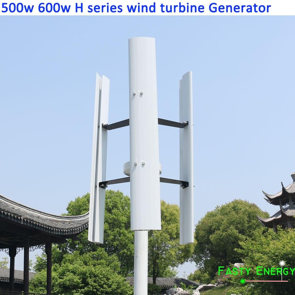 Nouveauté 300 w 600 w MAGLEV générateur à aimant permanent générateur d'éolienne verticale 3 phases AC 12 v/24 v avec contrôleur MPPT