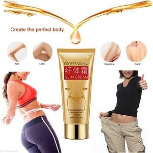 Крем для похудения от целлюлита, крем для похудения, сжигание жира, для похудения, для тела, ног, талии, эффективный антицеллюлитный крем для ухода за кожей