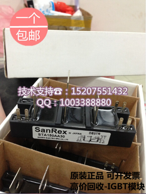 Brand new original STA150AA30 150A/300V Japan three SanRex rectifier SCR modules brand new original japan niec indah pt200s16a 200a 1200 1600v three phase rectifier module