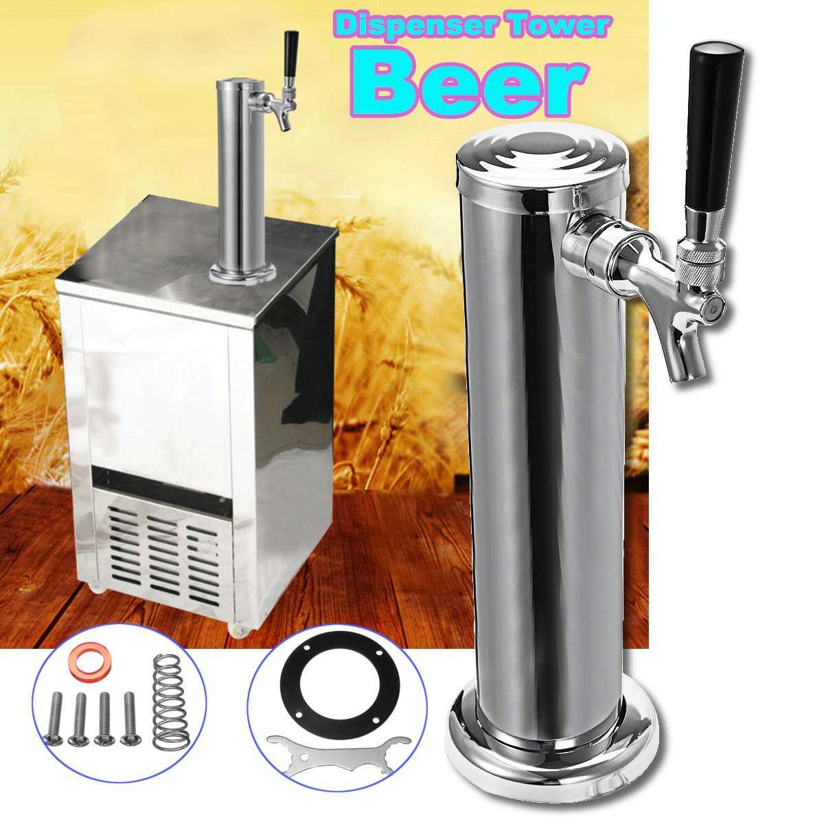 בירה-מתקן מתבשל-סט מיץ שתיית-מגדל איטום-ברז בירה-ברז Pourer-בר משקאות dispenser