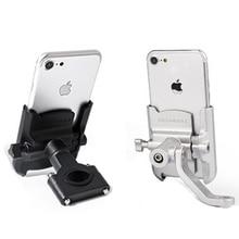 Manillar de aleación de aluminio espejo retrovisor teléfono soporte Universal bicicleta soporte de teléfono para motocicleta viaje
