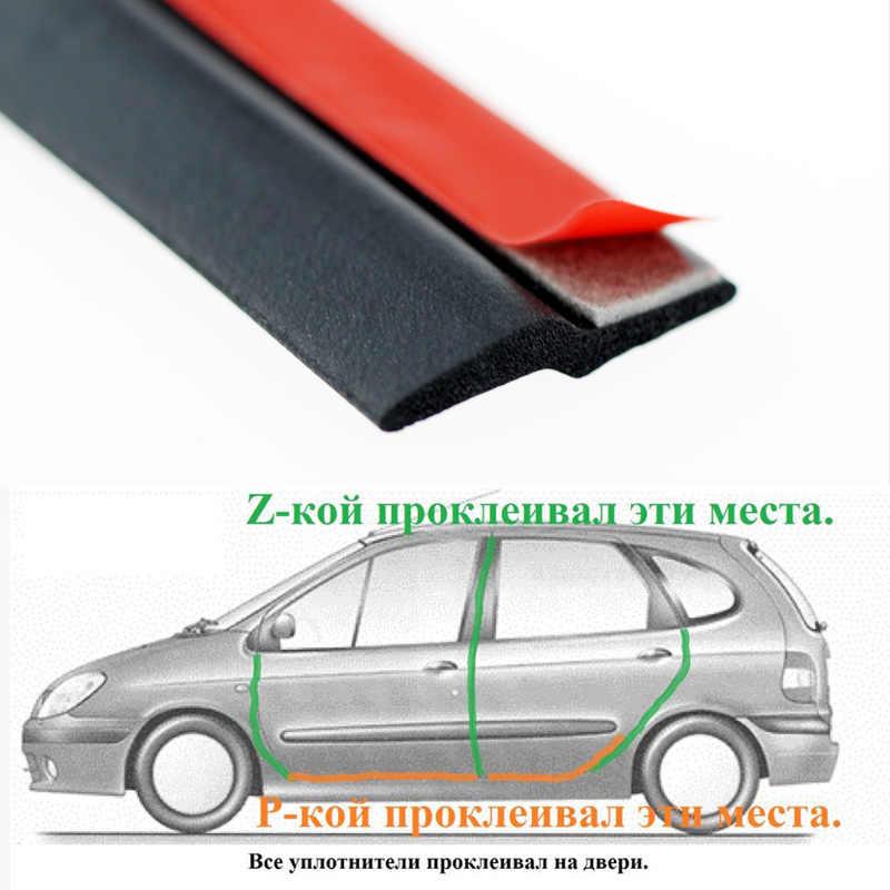 уплотнитель дверей автомобиля z 4 Метра Типа Z 3 м уплотнение двери уплотнитель дверей автомобиля автомобильных дверей уплотнители для