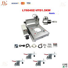 LY 6040Z-VFD1.5KW 4axis cnc router for hard metal+cnc frame milling machine wood cnc lathe