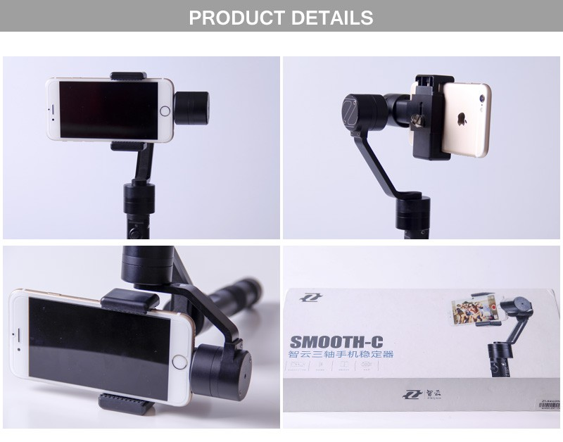 Zhiyun Smooth C plus 3 Axis brushless phone gimbal smartphone stabilizer handheld for iPhone 6 s plus DHL EMS Free Shipping