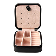 1PC Creative Travel Cosmetic Leather Jewelry Box Necklace Ring Storage Case Retro Organizer Display Jewelry Boxes цена и фото