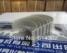 weifang Ricardo 495/K4100 diesel engine parts --Connecting rod bearing for weifang diesel generator parts  motorcycle engine connecting rod bearing