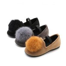 Autumn Winter New Children Girls Flat Shoes Kids Casual Princess Shoes Black Khaki Grey 3T 4T 5T 6T 7T 8T 9T 10T 11T 12T 13T 14T