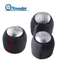 Leather Gear Knob Promotion-Shop for Promotional Leather