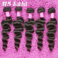 Wholesale virgin hair loose wave malaysian hair extension double weaving 1kg 10pcs hair weave online  Free Shipping ms lula hair